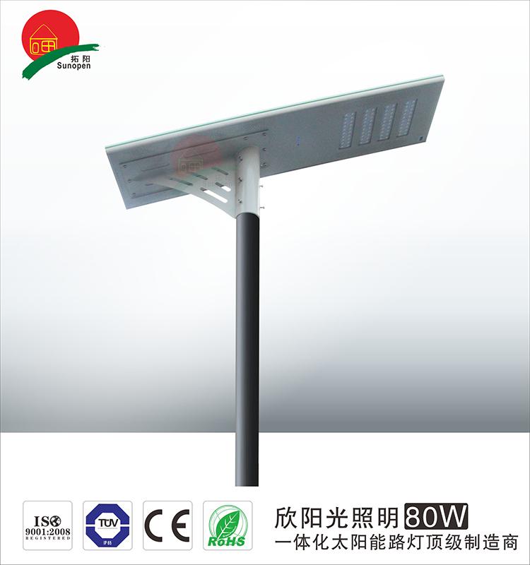 80W一体化太阳能路灯锂电池光控太阳能路灯智能LED路灯头
