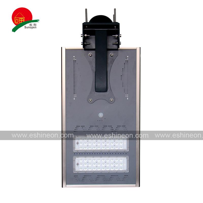 厂家直销40W一体化太阳能路灯感应太阳能路灯头LED节能照明路灯