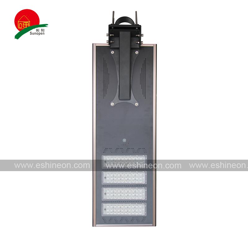金刚80W锂电池一体化太阳能路灯智能光控节能太阳能路灯接受订制