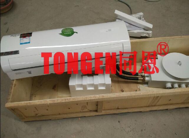 上海防爆空调厂家 上海防爆空调
