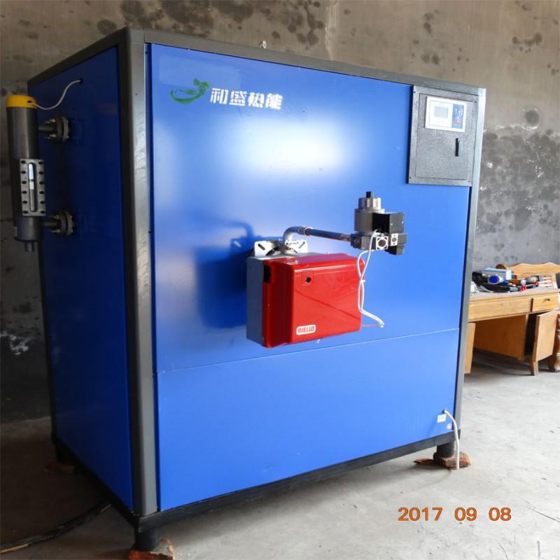 和盛燃气蒸汽锅炉 立式免检燃油气蒸汽锅炉 燃气蒸汽发生器 燃气热水锅炉
