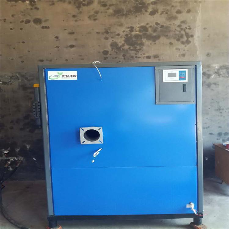 厂家直销生物制药灭菌用燃油燃气锅炉 200kg全自动燃气蒸汽发生器