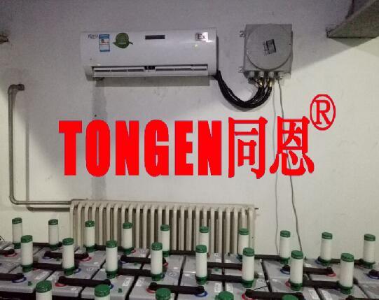 南京生产防爆空调 防爆空调厂家