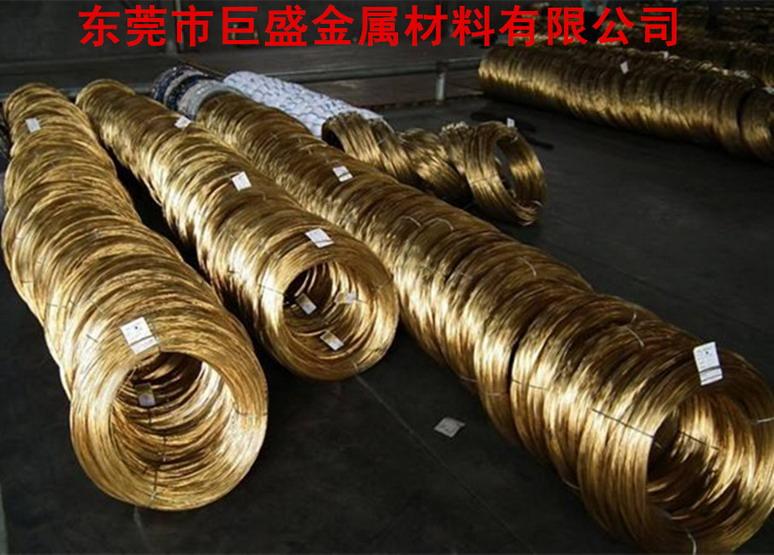 打弹簧用H65黄铜线,黄铜弹簧线