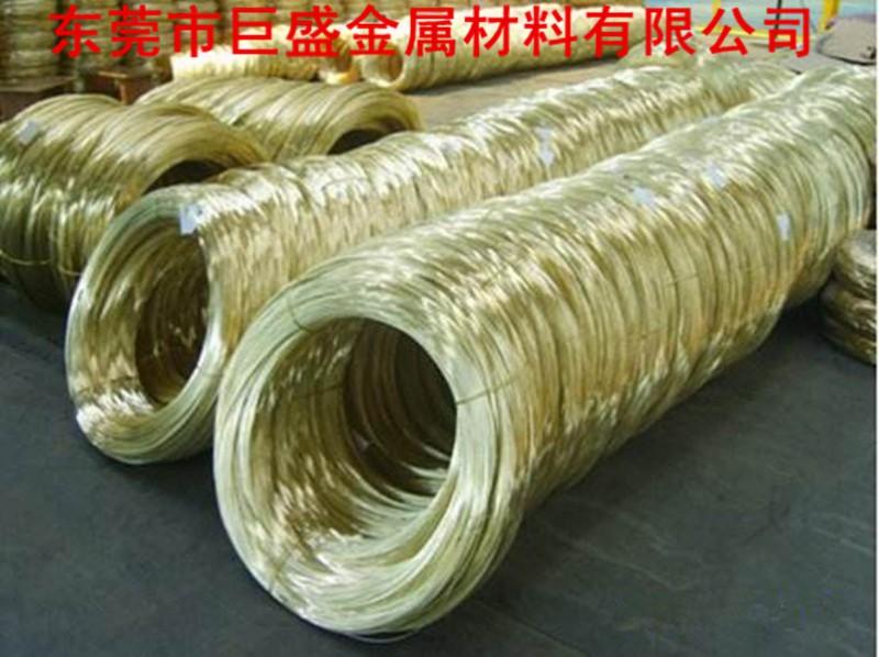 巨盛生产销售低铅环保黄铜线,广东黄铜线