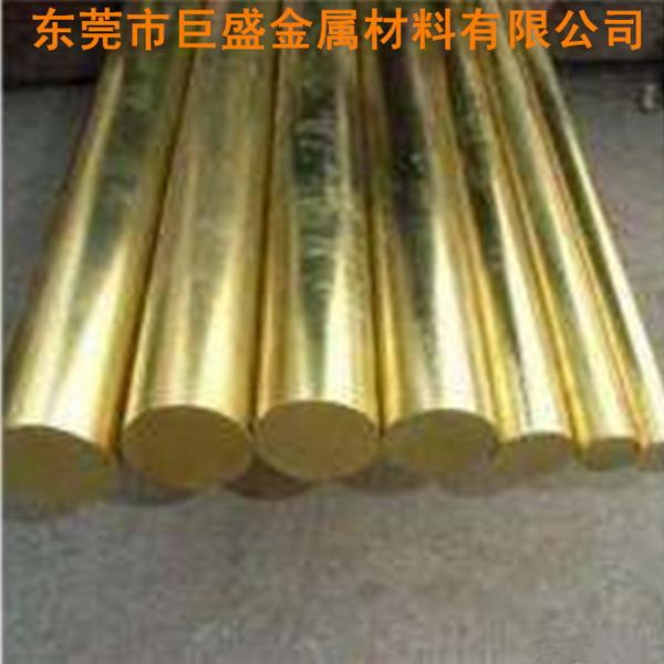 黄铜棒厂家,黄铜棒批发