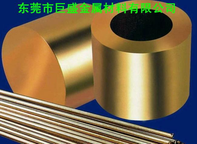 巨盛生产黄铜棒,规格2.0mm-60mm