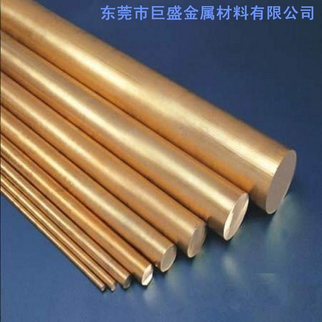 黄铜棒2.0mm-60.0mm