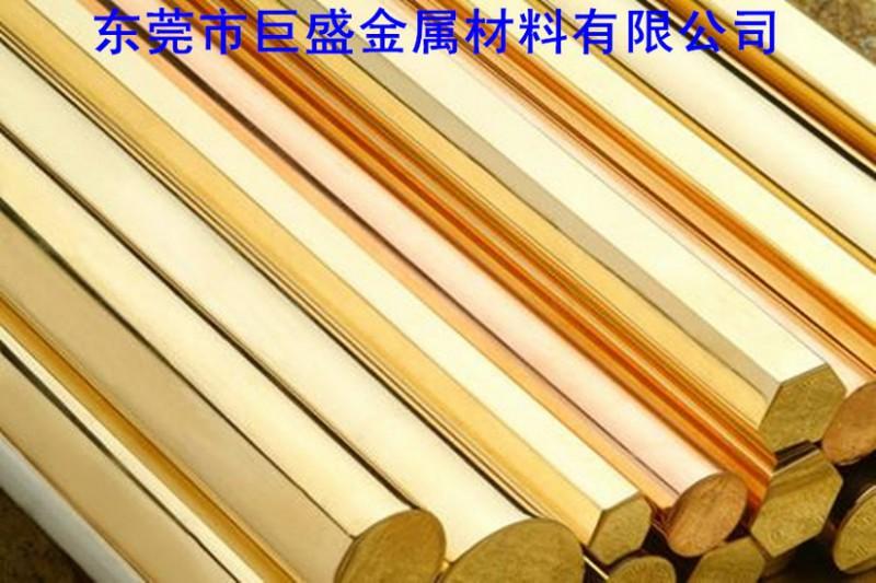 易切削黄铜棒,c3601黄铜棒,