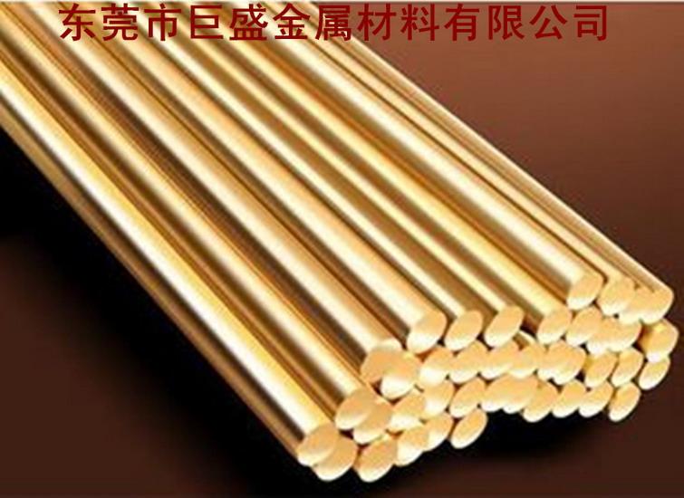 c3604黄铜棒,易切削黄铜棒