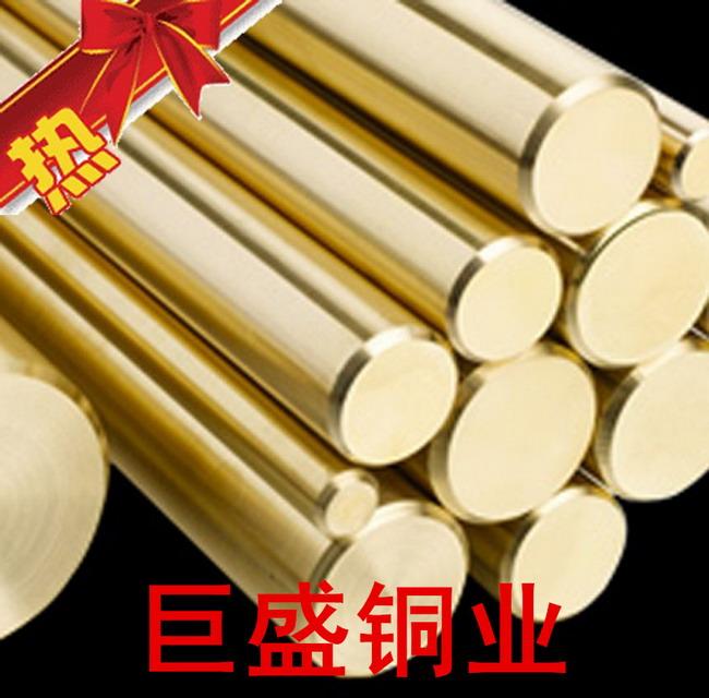 H62黄铜棒,H63黄铜棒,价格实惠