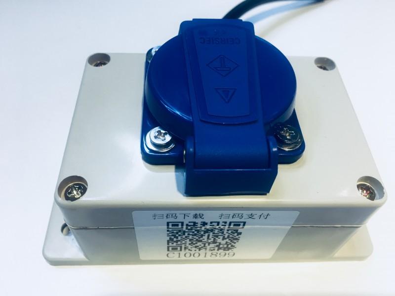 电瓶车扫码充电桩 小区智能充电站 无主机更省电