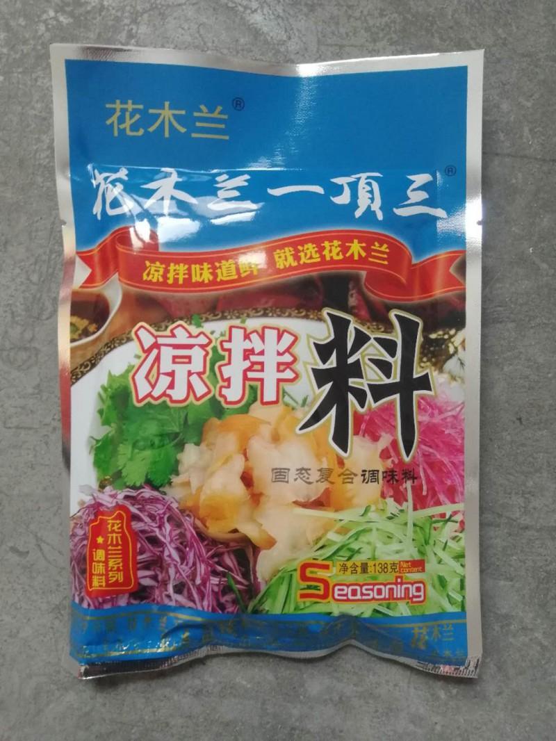 调料 鸡精 优质调料厂家供应