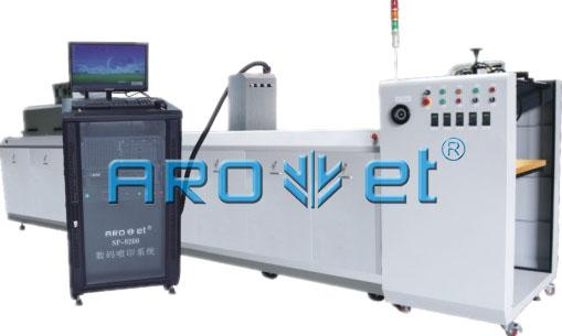 二维码喷印UV喷码机厂家 二维码喷码机设备价格