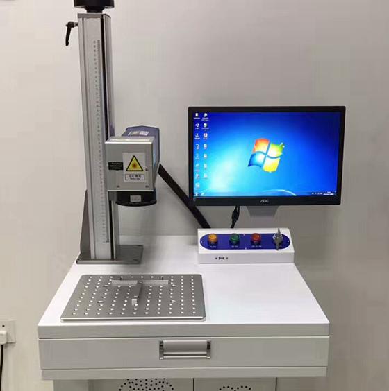 宜阳金属激光打标机 公司LOGO激光打标机