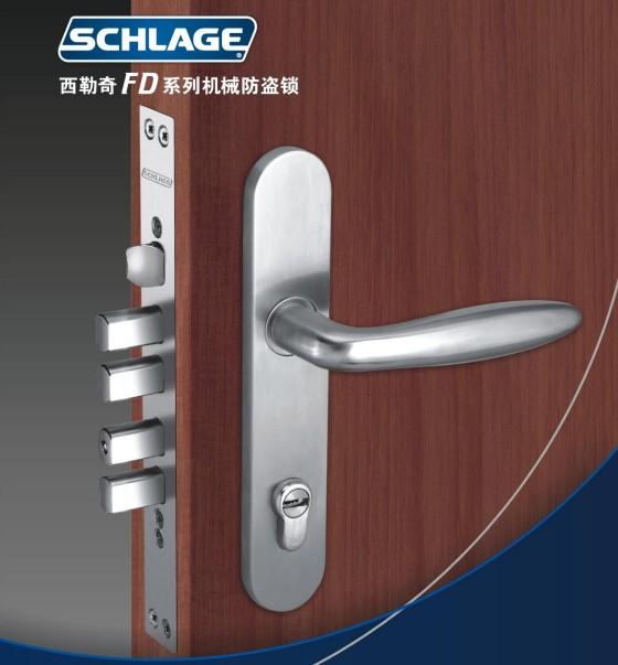 英格索兰SCHLAGE西勒奇FD1000系列防盗机械锁