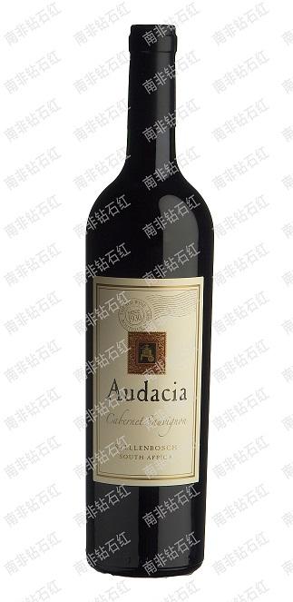 南非红酒奥迪莎——赤霞珠干红葡萄酒