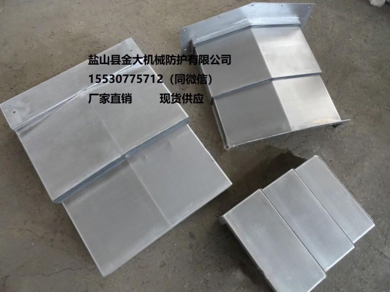 大连机床加工中心MDH40P伸缩式钢板防护罩专业定制