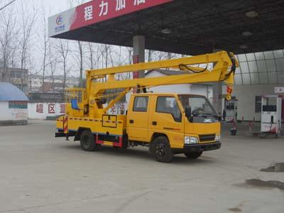 程力威CLW5030TYHBEV纯电动路面养护车 高压清洗车 高空作业车 人行道养护车