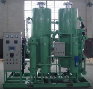 QCP型氮气纯化设备,氮气纯化设备,制氮机服务