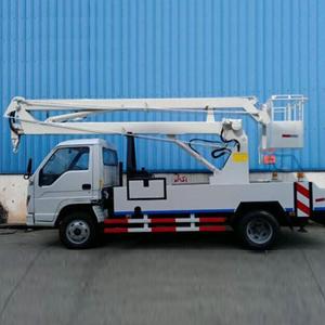 程力专用汽车 厂家直销高空作业车 高空作业车