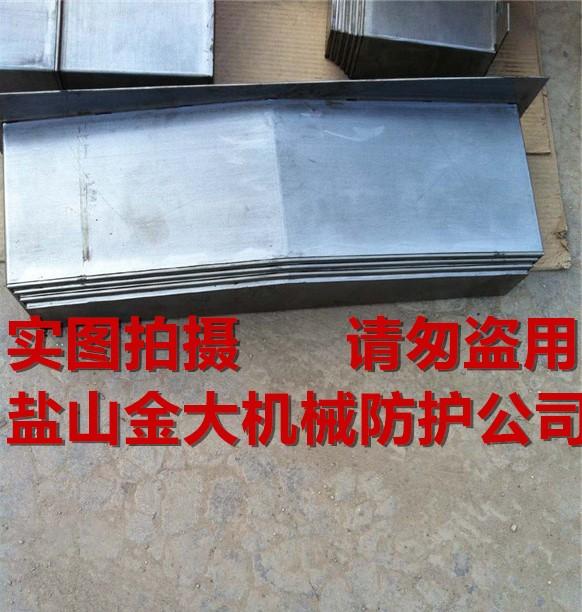 【温宿】供应华硕VMC640加工中心Y轴前后导轨原装钢板防护罩