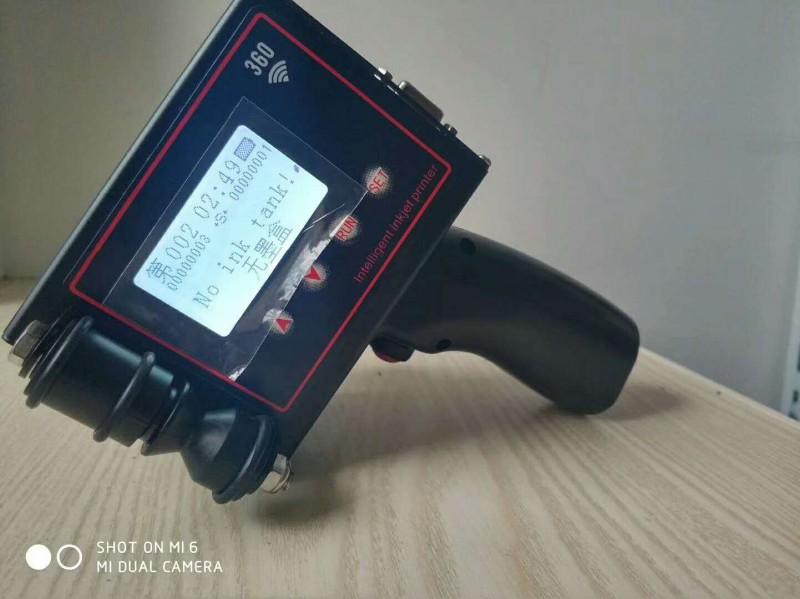 龙门手持喷码机 自带wifi编辑信息喷码机