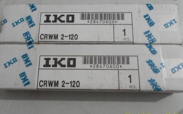 IKO LWL7B原装,LWL7C1R100BHS1正品LWL9B滑块LWL12B