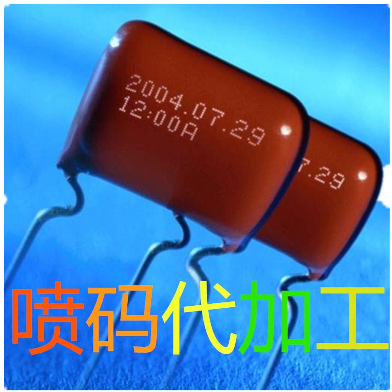 广州源锘喷码化妆品喷码袋加工小字符价低服务优