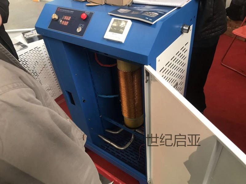世纪启亚电磁采暖炉与电阻之间对比和价格售后与质量了解