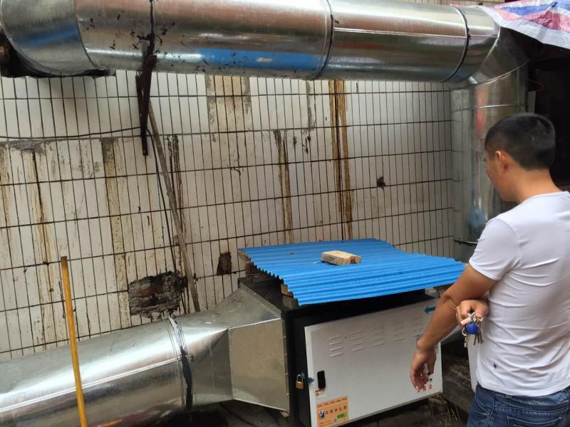 点赞茶点油烟净化器案例--万凯环保 废气处理设备