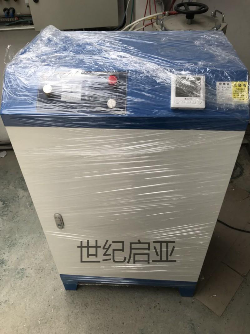 电磁采暖炉小机身/大作用/世纪启亚提供稳定持久的暖