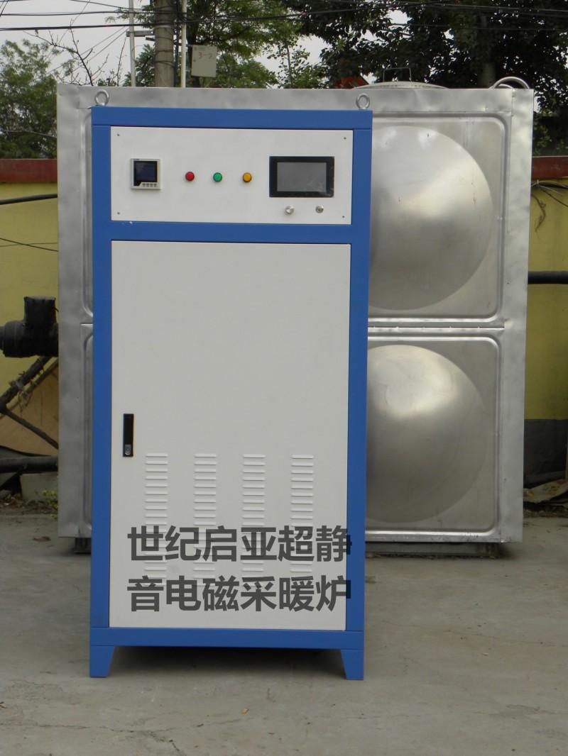 世纪启亚电磁采暖炉带你走入煤改电前沿节能环保安全