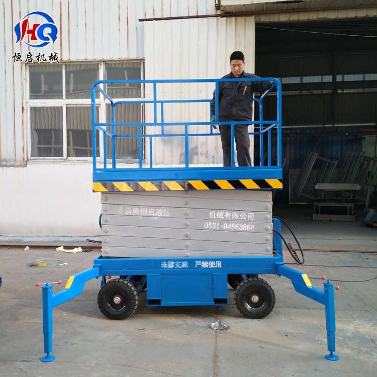 济南恒启供应SJY0.5-10型号10米升降机 升降平台 移动升降机 液压升降机