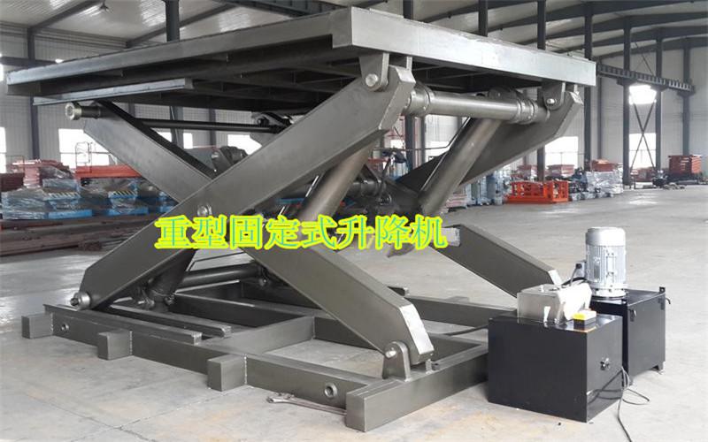 固定式液压升降平台济南金泰优质产品