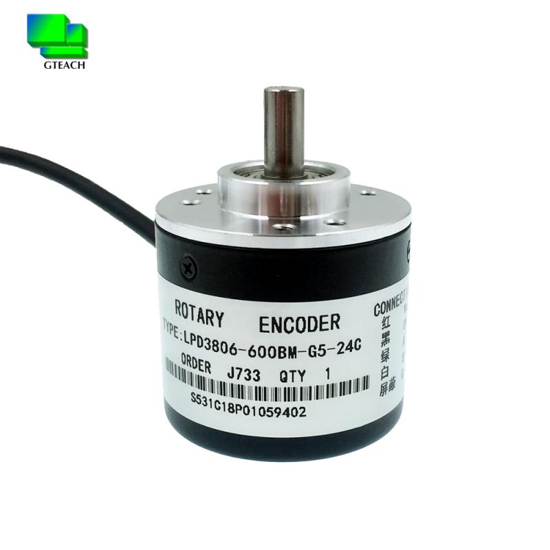 全新增量式旋转光电编码器经济型AB两路360 400 600脉冲