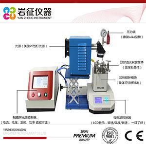 厂家直销 实验室设备 实验室反应釜