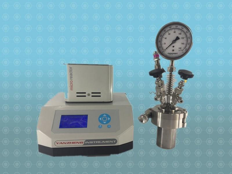 磁力搅拌反应釜  快开设计  支持自整定功能  精准智能控制器