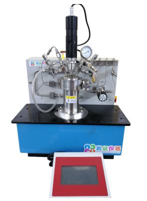 北京微波反应釜、北京实验室反应釜、微波高压反应釜