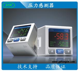 台达传感器温控器