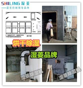 潜江耐高温除湿机,高温烘干房用除湿机