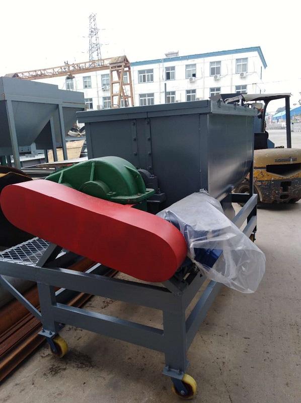 供应河南卧式搅拌机有机肥设备厂家直销
