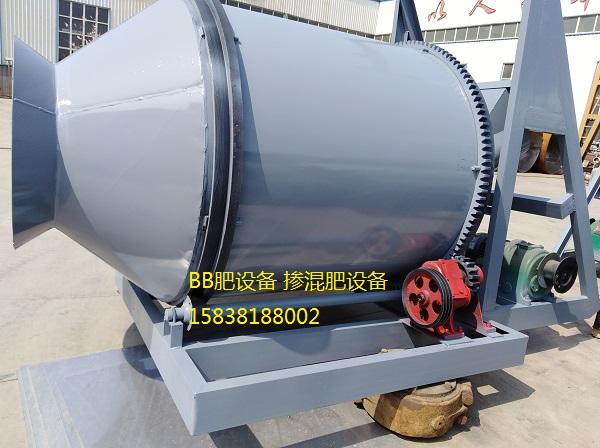 供应BB肥整套设备 掺混肥成套设备厂家直销