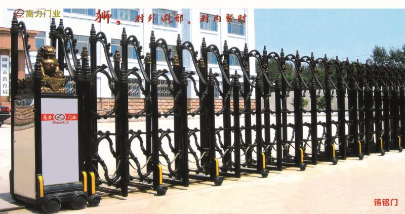 伸缩门厂家 电动伸缩门 可定制伸缩门 伸缩门定制生产