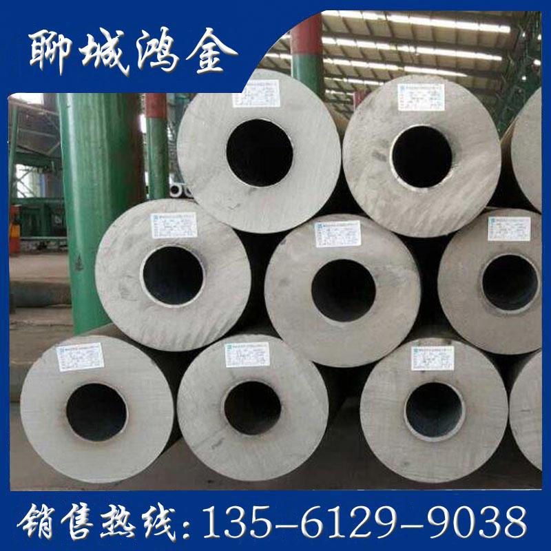 耐低温无缝钢管 09CrCrSb(ND)耐硫酸低温露点腐蚀用无缝钢管
