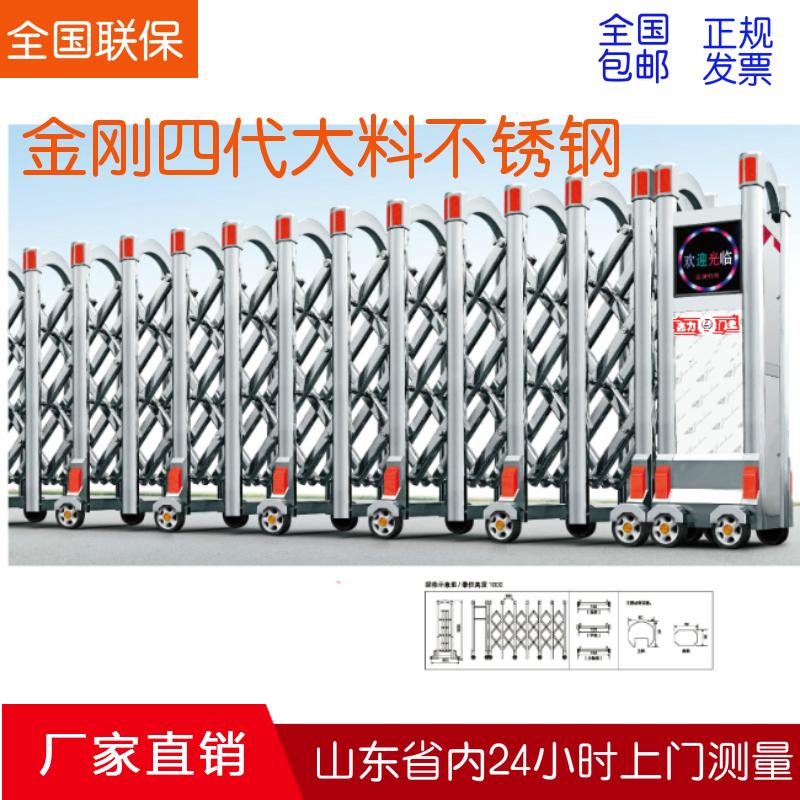 金刚四代大料不锈钢 电动伸缩门 伸缩门厂家