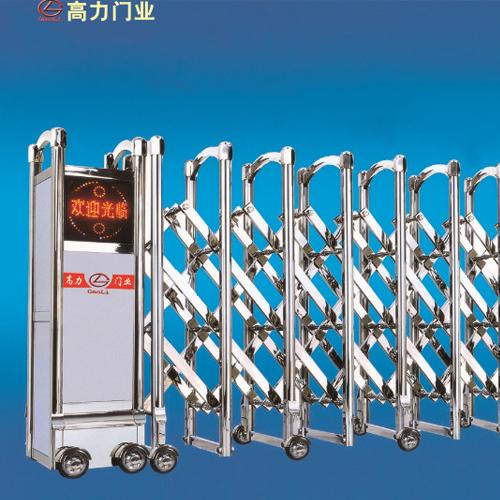 金刚标准型 电动伸缩门 伸缩门厂家