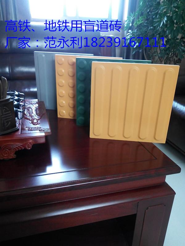 供应火车站黄色圆点盲道砖-河南省郑州市经销商