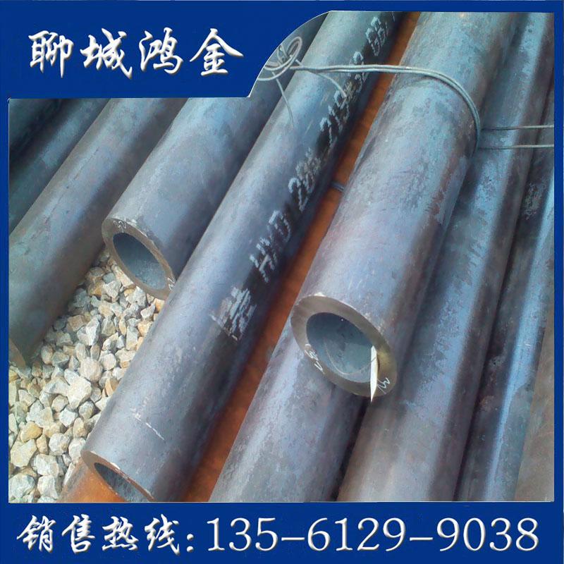 薄壁轴承钢管 大口径轴承钢管 精密轴承钢管 (产品实拍)
