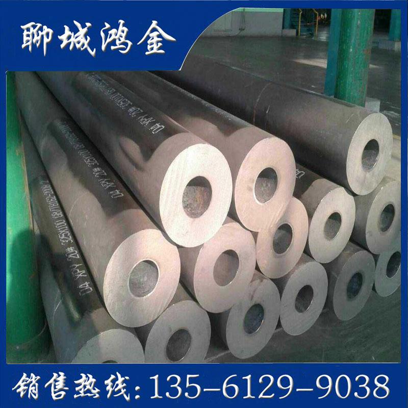 冷拔轴承钢管 小口径轴承钢管 高碳轴承钢管现货供应